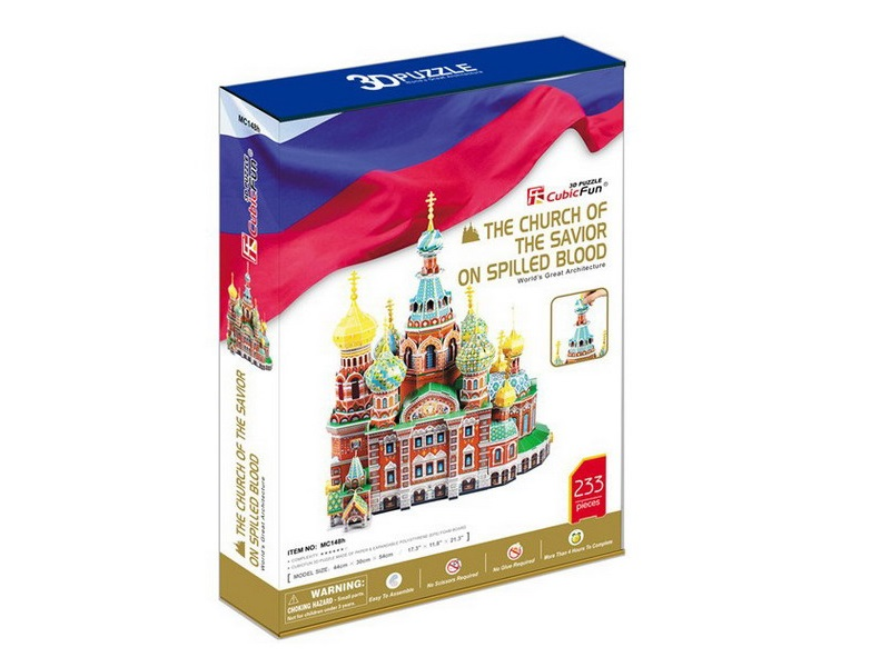 3D Puzzle The Church of The Savior on Spilled Blood